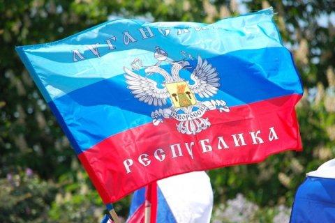 В ЛНР сравнили идею ввести миротворцев в Донбассе с объявлением войны