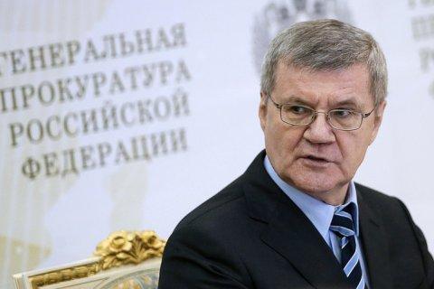 Чайка и Бастрыкин рассказали о борьбе с коррупцией — не совпало