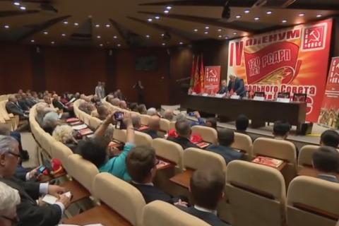 В Минске прошел четвертый пленум Центрального Совета Союза коммунистических партий — Коммунистической партии Советского Союза