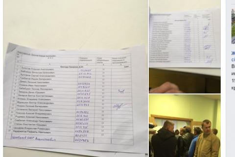 В Московской области КПРФ зафиксировала «карусельное голосование»