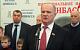 Геннадий Зюганов: Я бы давно признал Донецкую и Луганскую народные республики